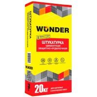 Штукатурка цементная Wunder защитно-отделочная