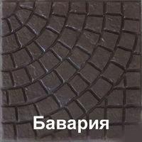 """Плита бетонная для тротуаров """"Бавария"""" серая без струйной обработки"""