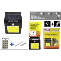 Светильник светодиодный на солнечной батарее с датчиком движения (5.5V,0.55W,18650Li,3.7V,1200mAh,48COBLed,6500К,раб. время8-10ч,заряд.4-6ч,IP44,95х12 арт.RK-SWB5060C-PIR