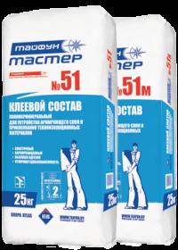 ТАЙФУН МАСТЕР № 51М