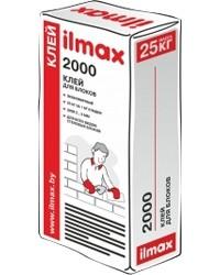 Клей для блоков Илмакс 2000 25 кг