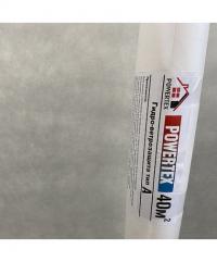 Гидро-ветрозащитная для скатной кровли и стен Powertex A 40м.кв.