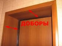 Дверной добор 150 телескоп (10*150*2070)