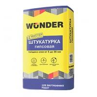 Штукатурка гипсовая Wunder, 30 кг