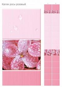 Капли росы розовый