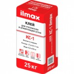 Клей для системы теплоизоляции ilmax KC-1, 25 кг