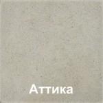 """Плита бетонная облицовочная """"Аттика"""" со струйной обработкой"""