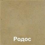 """Плита бетонная для тротуаров """"Родос"""" со струйной обработкой"""
