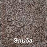 """Плита бетонная облицовочная шлифованная """"Эльба"""" красная"""