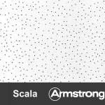 Подвесной потолок Армстронг SCALA (СКАЛА)